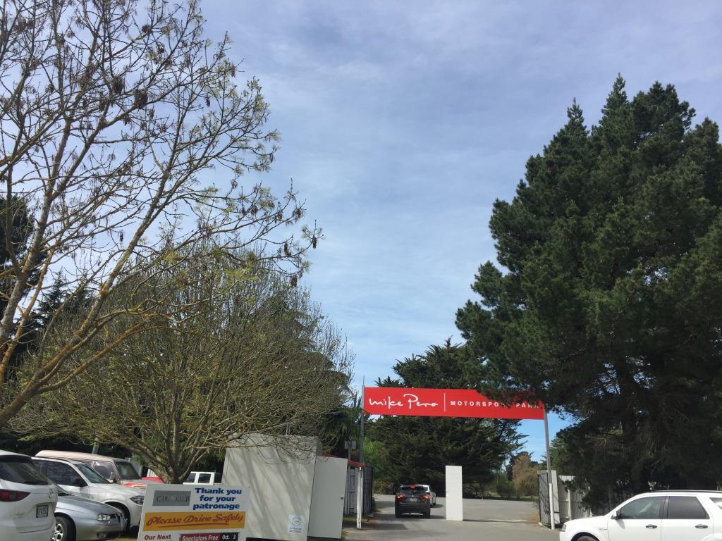 Ruapuna Park Gate